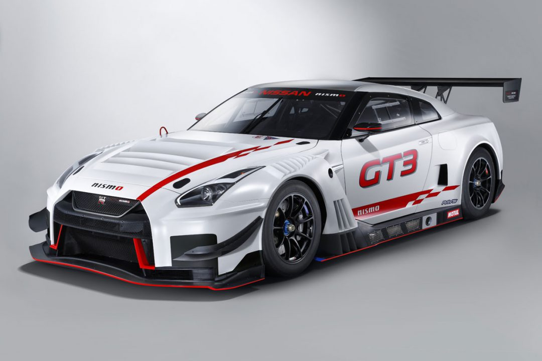 nissan gt r nismo gt3 2019 un ocak ay nda sat a kacak otod nya. Black Bedroom Furniture Sets. Home Design Ideas