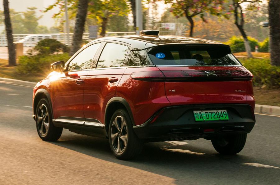 Xpeng G3 SUV